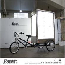 Ester Mobile Advertising Bicycle Tricycle/Billboard Advertising Tricycle
