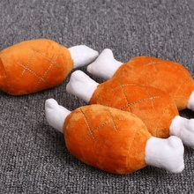 Pet toy plush chicken leg double bone kids dog toys
