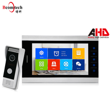 Bcomtech for home door phone 7 inch memory video intercom with door release