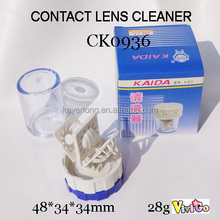 CK0936high quality contact lenses cleaner manual cup style lenses machines