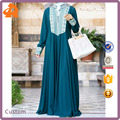 "CHINA ORIGINAL FACTORY ARAB TRADITIONAL ABAYA ISLAM MUSLIM GOWN DRESS "" Rabi' a Gown """