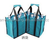 A lot of Non woven Promotional Bag