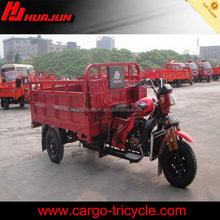 adult three wheel bicycle/3 wheel electric bike/motorcycle cargo