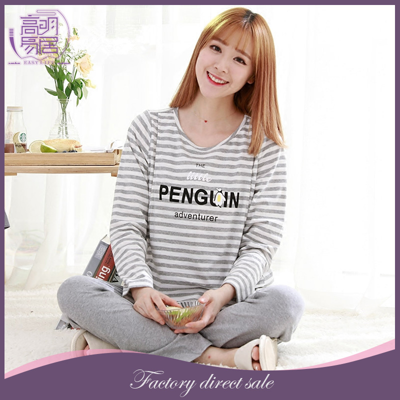 Trendy Maternity Pregnant Women Clothes Stores Casual Maternity Nusrsing Pajamas