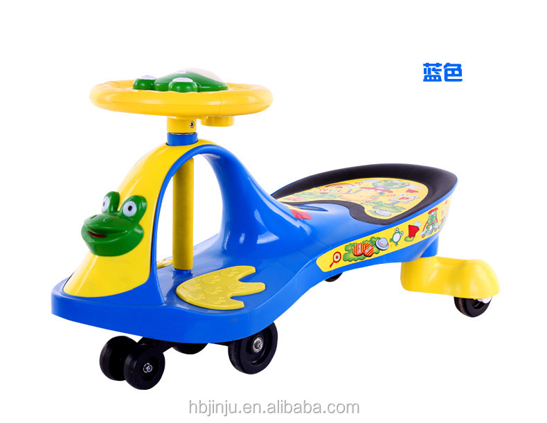 Cheap Price Custom Designed Eco-friendly Fun Kid Swing Car Cute Swing Car