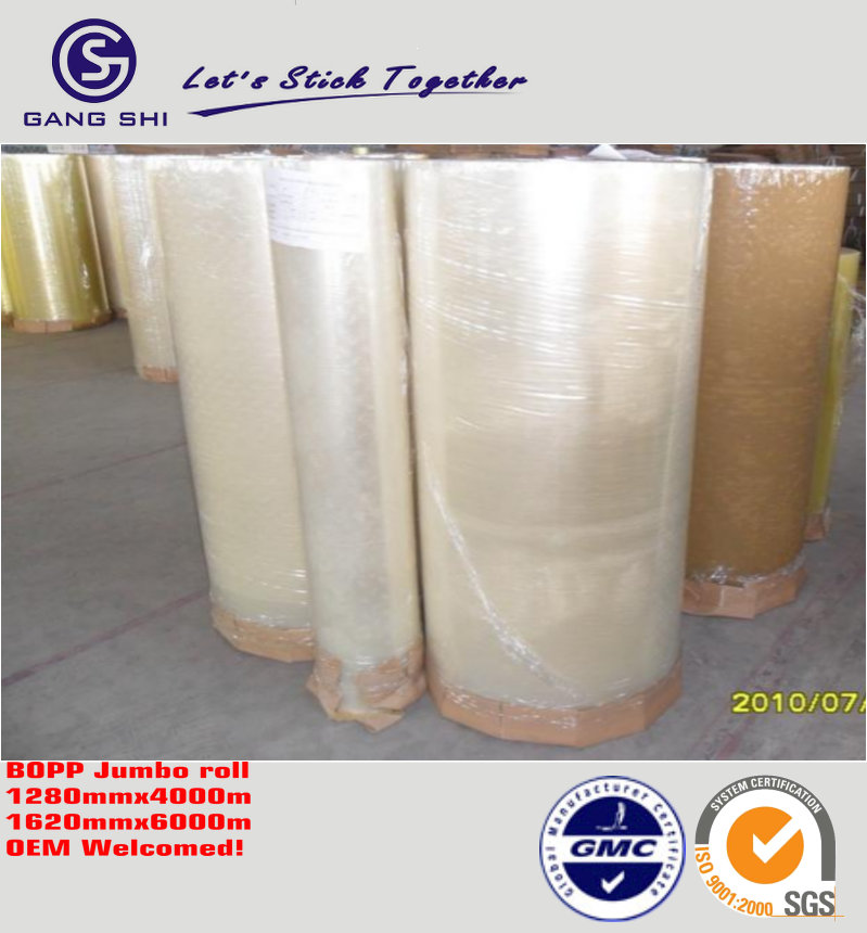 Acrylic base and Pressure Sensitive with Water Activated Adhesive Type gum tape jumbo roll