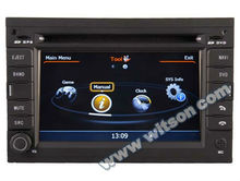 "WITSON 6.5"" PEUGEOT 307 car cd dvd player with A8 Chipset S100 Platform"