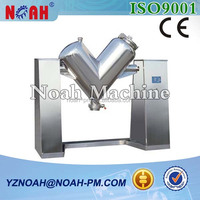 High-Efficient Pharmaceutical Mixer