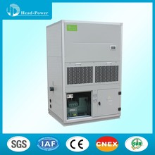 15KW Exported to Indonesia marine seawater cooled air conditioner