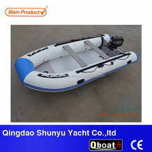 8 Peoples Inflatable Boat With Motor