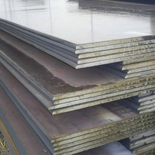 hot rolled astm a36 steel plate price per ton,mild steel checker plate,2mm thick stainless steel plate