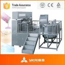 ZJR-2000L Cosmetic manufacturing plant, liquid soap mixer, cosmetic machinery
