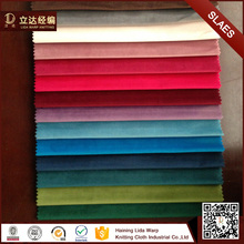 OEM factory wholesale printed velvet fabrics home decoration upholstery polyester fabric for sofa furniture