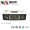 Music player,1year warranty hi fi speaker system MN-2302DB from WLS factory