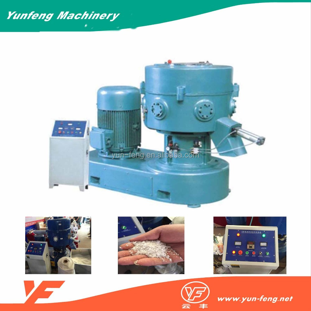 Waste recycled small plastic grinding recycling machine granulator
