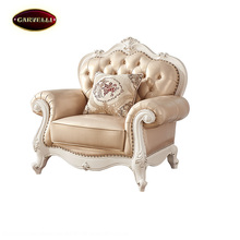 118(W)-M-1 luxury european classical sofa set, gold plated living room furniture wood carving sofa set