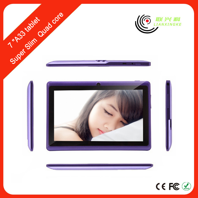 World cheapest Allwinner A33 7 inch android tablet pc wifi without camera
