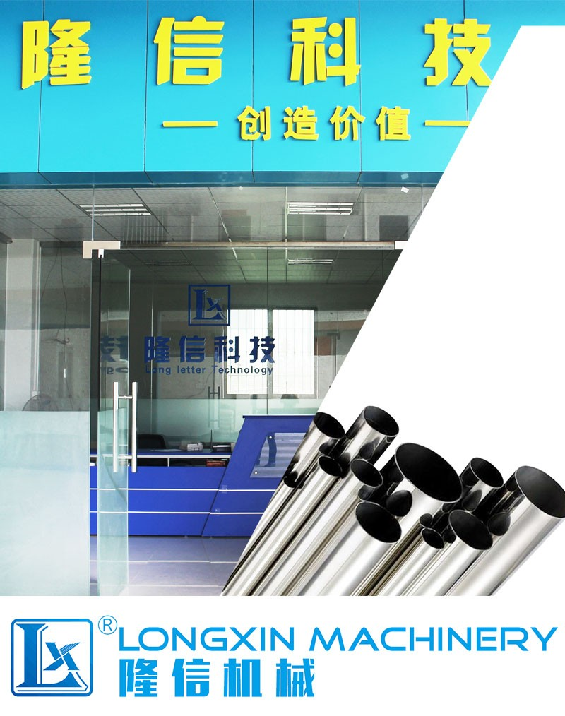racing sewing machine co ltd LX400 irrigation pipes with high quality
