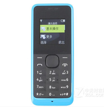 Model 206 simple keypad mobile phone elderly cordless cell phone Wholesale in China factory
