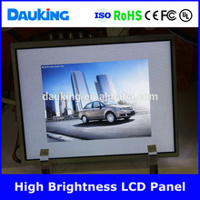 10.4inch outdoor lcd panel sunlight readable ,Sharp, LG,Samsung, AUO,10.4inch high brightness lcd panel ,Contrast Ratio 4000:1