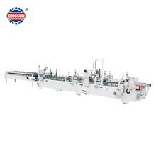 SHH-AG Series High Speed Bottom-lock Carton Box Automatic Folder Gluer machine
