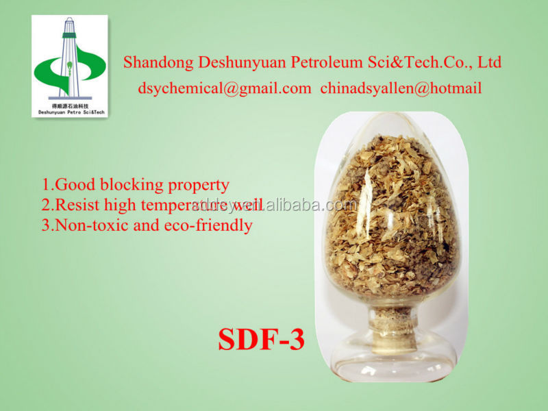 SDF-3 Lost circulation materials Compounded Sealing Agent for Drilling mud chemicals