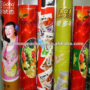 colorful printed static lamination mylar film roll