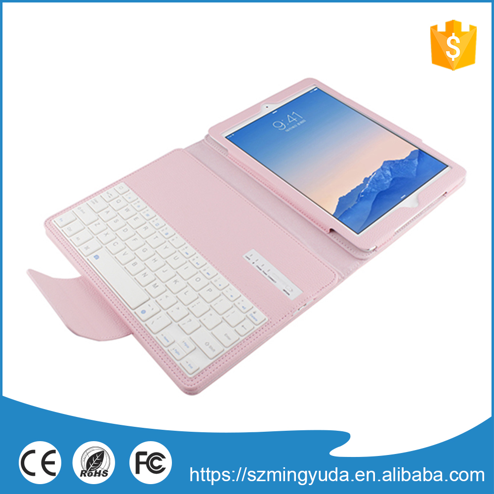 Factory price bluetooth keyboard leather case for ipad air