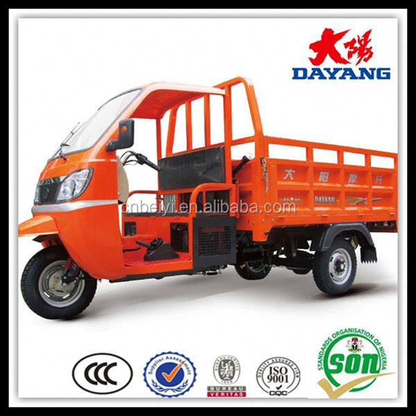high quality factory price three wheel motor cargo tricycle with cabin