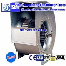 smooth running small centrifugal fan
