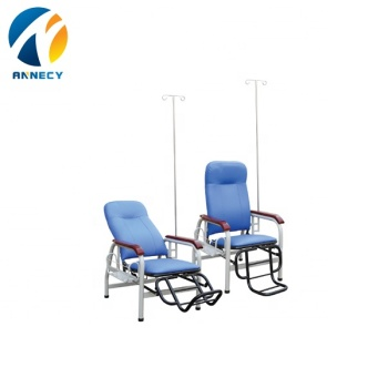 AC-TC001 backrest adjustable medical hospital comfortable iv infusion chair for patient with iv pole for sale