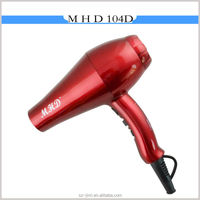 MHD-104D latest steam hair dryer with ionic function