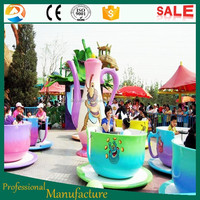 Amusement track luxury coffee cup rides! children outdoor park rides electric coffee cup