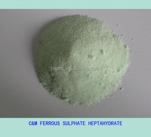 Water Treatment Ferrous Sulphate Heptahydrate