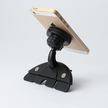 Magntic 360 rotating Car Dash Stand Mount CD slot smart phone holder