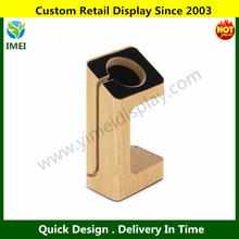 Watch Charging Stand - Wood finish YM6-228