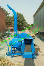 corn and Cotton stalk cutter machine/Farms used electric green crop stalk cutter machine/rice straw chaff cutter