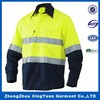 /product-detail/high-visibility-reflective-jackets-thermal-work-clothing-meets-reflective-jacket-safety-work-wear-60284582457.html