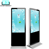 50 inch lcd monitor ad player shenzhen touch screen display monitor manufacturer