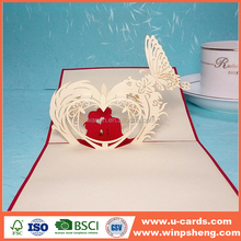 Hot selling luxury folded laser cut latest handmade wedding invitations in paper crafts