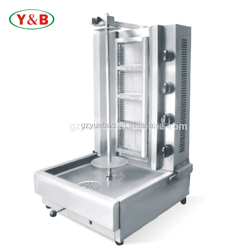 Infrared Doner Kebab Machine Parts Shawarma