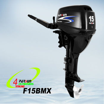 "15hp 4-stroke outboard motor (25"" ultra long shaft)"