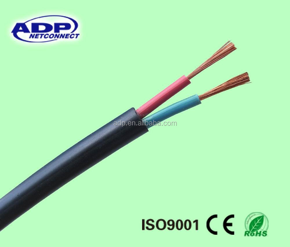 450/750V PVC sheath electrical house wiring 25 mm cable price