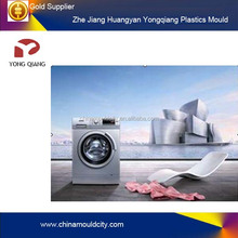 plastic injection mould for double tub semi-automatic wash machine