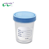 /product-detail/disposable-urine-cup-sterile-60558322629.html