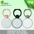2017 Newest Sublimation Blank Zinc Alloy Key Ring Phone Holder for Cell Phone