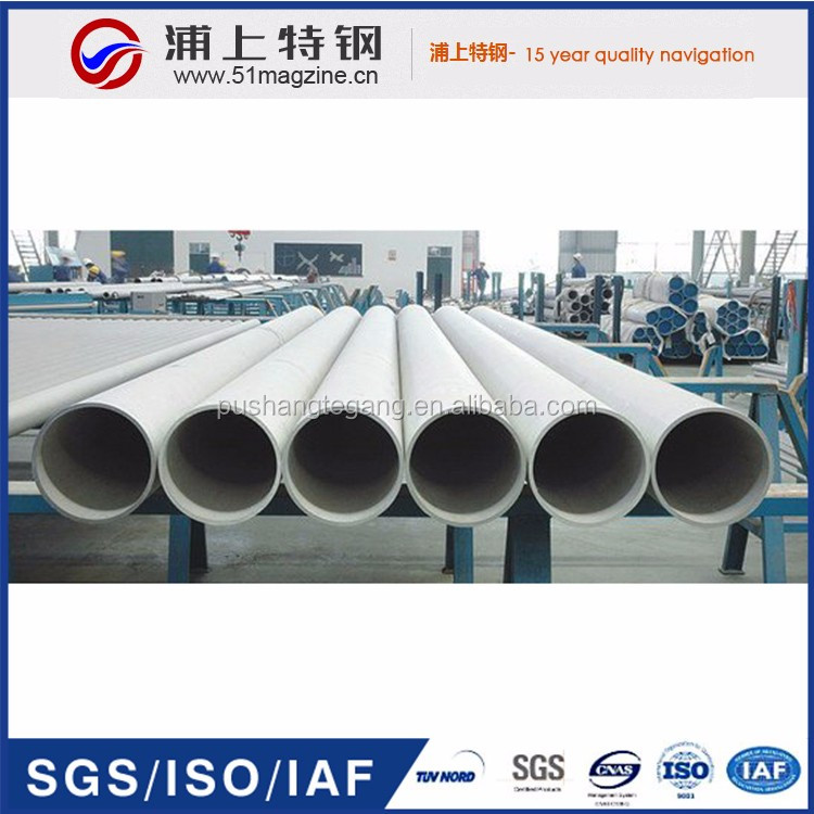 All kinds Different size stainless steel threaded pipe fittings