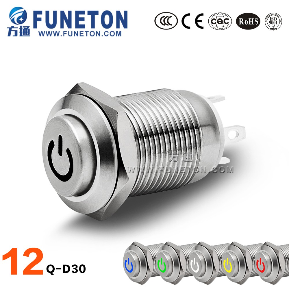 Colorful illuminated metal LED touch button switch made in china