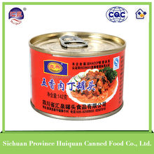 Wholesale products china optional canned foods