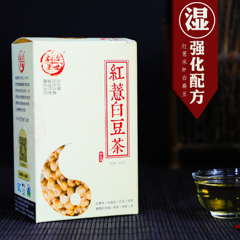 Red coix seed white bean tea Clearing damp Use with cupping Treat obesity edema food for health care